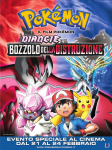 pokemon-manifesto-evento