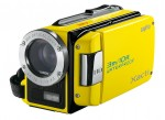 sanyo_wh1_yellow_vorne_low