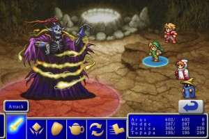 finalfantasy_iphone2